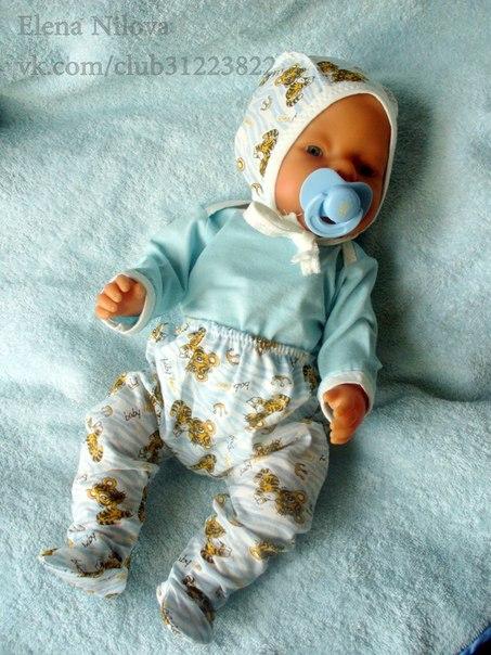 Одежда для беби борн мальчика своими руками