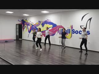 Разминка! Dancehall