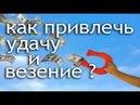 Рандомный прогноз ТОТО на 27.05.2018 Рубрика Тотализатор за 1$