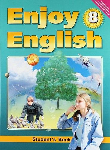 Английский язык 8 класс биболетова решебник гдз