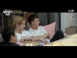 180606 Taeyong (NCT) @ Food Diary Ep.02