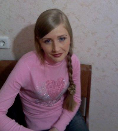 Анюта Резаева, 28 ноября 1994, Томск, id156211631