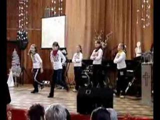 Детский танец на Рождестве 2009.