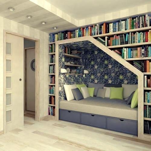 Уютный уголок для чтения