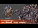 Creating the Ogre. Part 2: Rigging. Clothes modeling. Modeling in Blender
