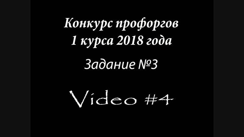 VIDEO 4 Теперь можно уходить в декрет если у тебя