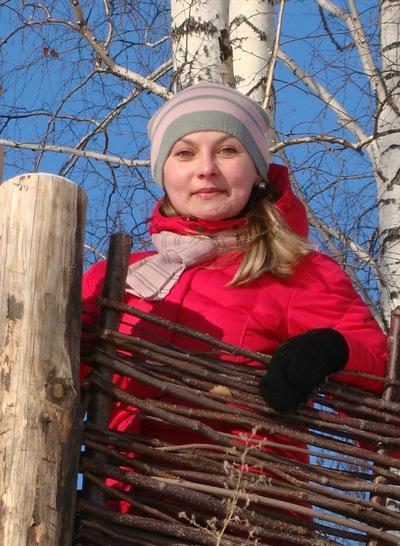 Лена Антонова, 4 февраля , Одесса, id74262395