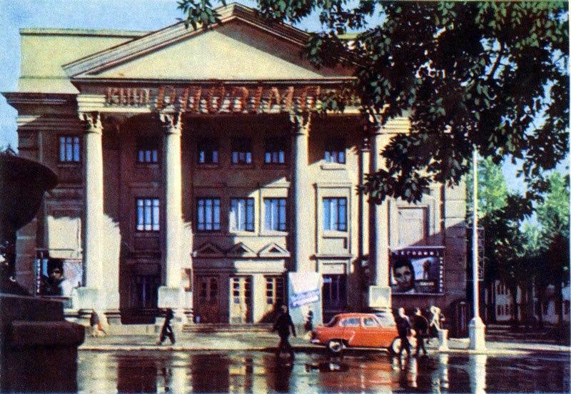 """Кинотеатр """"Родина"""" (1963)"""