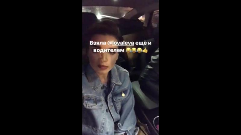 Ксения Бородина Плачь любовь 26 04 2017