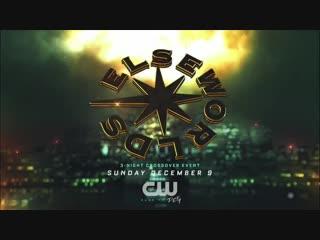 DCTV Crossover Elseworlds Official Teaser Trailer _ The Flash, Supergirl, Arrow