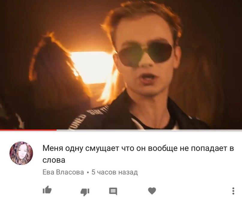 Егор Дорофеев   Москва