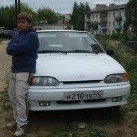 Серёга Арефьев, 21 февраля 1999, Кострома, id222198040