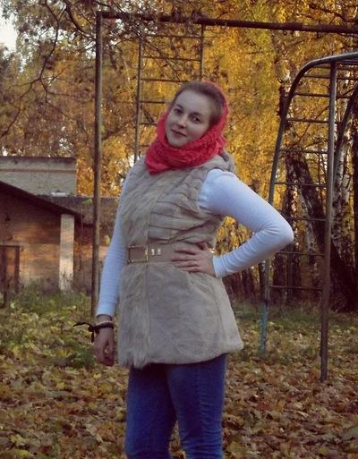 Ирина Ларина, 21 апреля 1996, Брест, id103452440