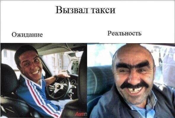 Всяко - разно 167 )))