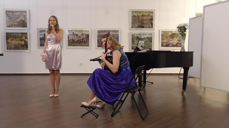 Метелева Анастасия Курган Художественныи музеи 17 02 2019 гитара