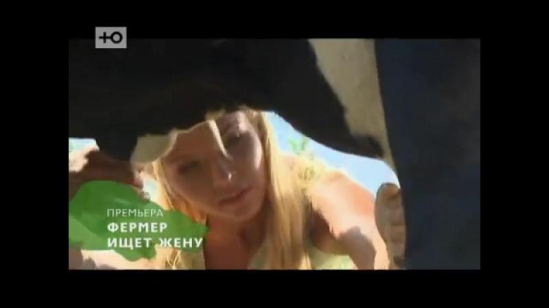 «Фермер ищет жену» - Калоши вместо туфелек