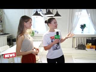 В гостях у блогера Снежаны Янченко