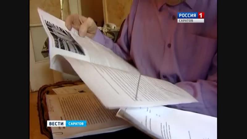 В России отметили День шифровальщика.
