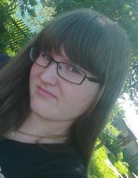 Мария Шилкина, 19 декабря , Ростов-на-Дону, id175636373