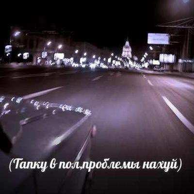 Игорь Андреевич, 21 июля 1994, Москва, id192690824