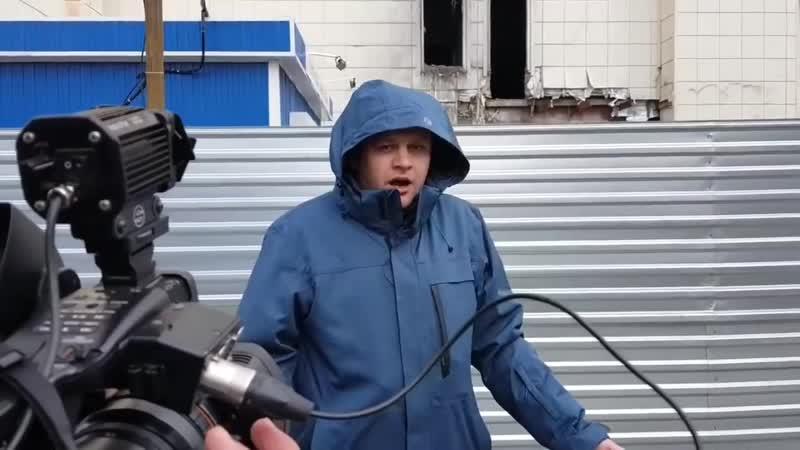 Игорь Востриков рассказал почему обрушилась крыша. Работа МЧС в Кемерово - YouTube