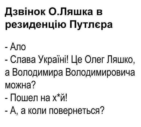 """В ЕС объяснили, что имели в виду, говоря о """"переговорах Порошенко-Путина"""" - Цензор.НЕТ 8916"""