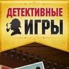 Детективные игры | Cluedo | онлайн
