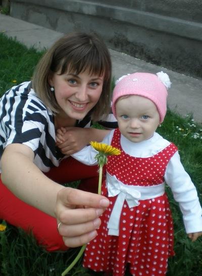 Леся Хлібишин, 13 мая 1988, Львов, id22151030