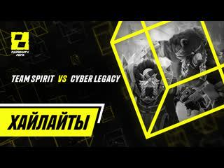 Team spirit vs cyber legacy | highlights | лига париматч 2 сезон