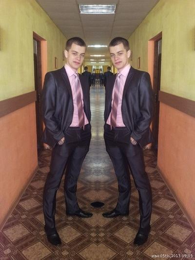 Иван Волков, 21 мая , Нижний Новгород, id47375054
