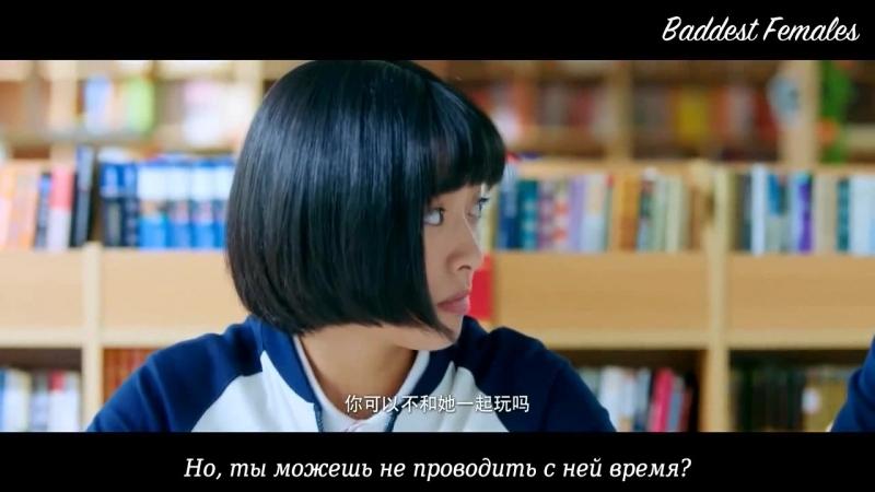 [FSG Baddest Females] A Love So Beautiful - Такая прекрасная любовь 14 (рус.саб)
