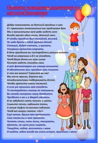 очередь в детский сад в ростове на дону