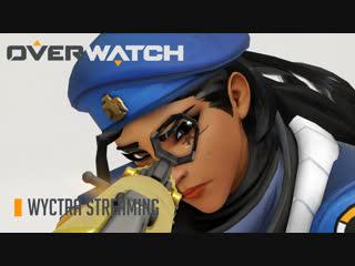 Overwatch Фул Саппорт/Ана Мейнер\ Full Support/Ana Meiner Стрим# 60 (+18) [RUS]