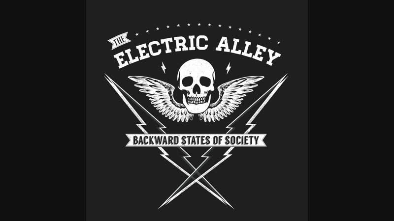 The Electric Alley No Control ♣ ЮROCK