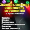 Μaxim Γrigoryev