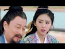 Китайская одиссея: Буду любить тебя миллион лет - 5 серия (озвучка)