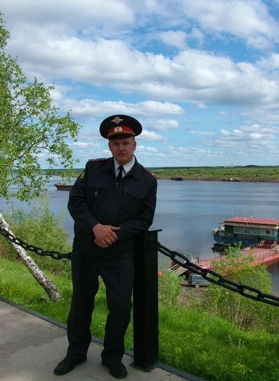 Павел Харченко, 1 января 1975, Красноярск, id165311213