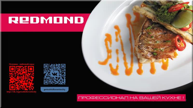 Рецепты от Redmond Каша манная Мультиварка RMC M4502 Black
