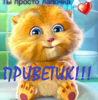 Настя Чередниченко, 25 апреля , Киев, id211542456