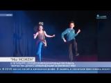 В Петербурге стартует Международный благотворительный фестиваль имени погибшего вице-спикера ЗакСа Павла Солтана