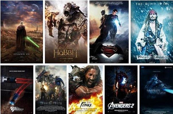 фильмы 2014 2015 смотреть онлайн бесплатно в хорошем качестве hd 720