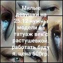 Ирина Корабельникова фото #20