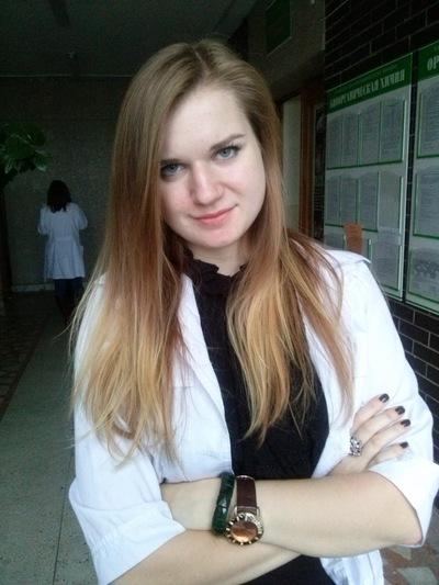 Анастасия Козляковская, 18 января 1995, Минск, id56836936