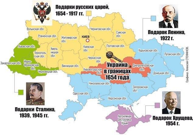 Украина - новости, обсуждение - Страница 33 DJURgScjCCQ