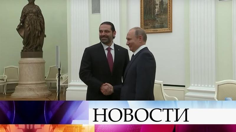 В.Путин принял глав государств, которые прибыли на Чемпионат мира по футболу FIFA 2018 в России.