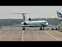 Ту-154 ЭМочка . Аэропорт Домодедово