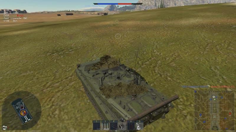 WarThunder; БМП 2 I He.219A-7 x2 I T95E1 I ИС 3 I M 46 I M48A2 G A2 I Тигр2 10.5 cm Kw.K Зачистка воздуха