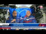 Экипаж МКС поздравил россиян с Днём космонавтики, рассказав о планах на будущее в освоении Космоса