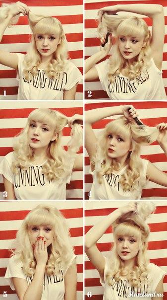 Как сделать прическу в стиле pin-up для длинных волос? Очень просто! Внимательно следуй инструкции:: beauty_after_30