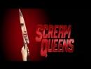 Scream Queens Королевы крика — заставка